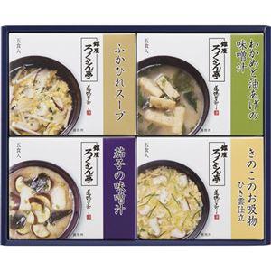 ろくさん亭道場六三郎スープギフトB3110036B4111524