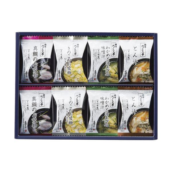 ろくさん亭 道場六三郎 スープギフト B3110015