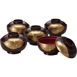 雑煮椀(5客) 溜金雲 C8016026