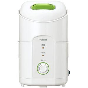 ツインバード ミントアロマオイル付パーソナル加湿器 C8202026