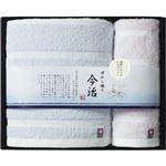 (まとめ) 日本名産地 今治ぼかし織りバスタオル&ハンドタオル L2062045 【×2セット】の画像