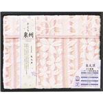 日本名産地「サクラJAPAN」 泉大津ひとえ織襟付綿毛布 B3170090