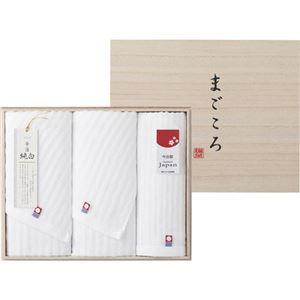 (まとめ) 日本名産地 今治純白純晒しフェイスタオル2P&ハンドタオル(木箱入) B3095136 【×2セット】