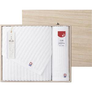 日本名産地 今治純白純晒しバスタオル&ハンドタオル(木箱入) B3121095