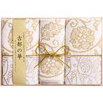 (まとめ) 今治製タオル 古都の華 フェイスタオル2P&ウォッシュタオル(木箱入) B3096105 【×2セット】の画像