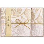 今治製タオル 古都の華 バスタオル&フェイスタオル(木箱入) B3123030の画像