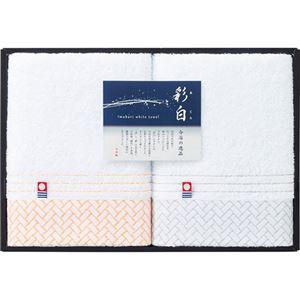 (まとめ) 今治製タオル 彩白 フェイスタオル2P B3077075 【×3セット】