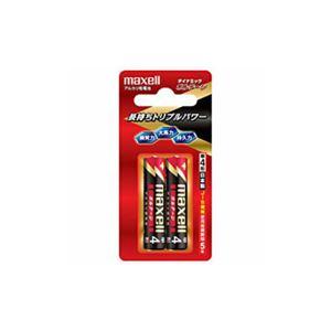 (まとめ) maxell 単4形アルカリ乾電池「ボルテージ」(2本入り) LR03-T-2B 【×10セット】