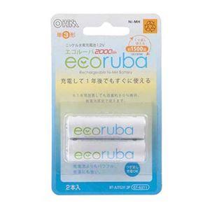 (まとめ) オーム電機 ecoruba ニッケル水素充電池 単3形2本パック BT-JUTG312P 【×5セット】