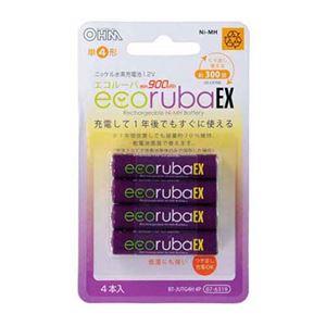 (まとめ) オーム電機 ecorubaEX ニッケル水素充電池 大容量タイプ 単4形4本パック BT-JUTG4H4P 【×5セット】