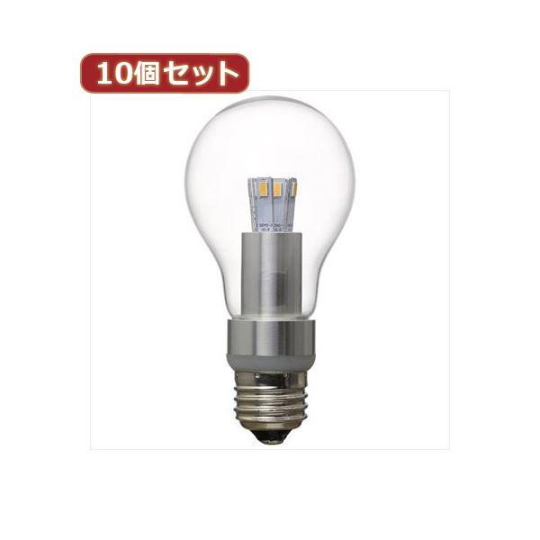 YAZAWA 10個セット 調光対応一般電球形LEDランプ LDA5LGDX10
