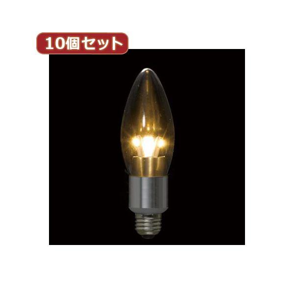 YAZAWA 10個セット シャンデリア形LED電球4W電球色E26 LDC4LG37X10