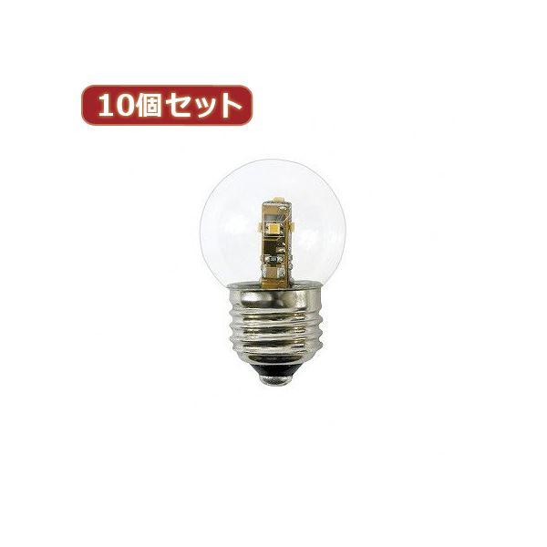 YAZAWA 10個セット G50形LEDランプ電球色E17クリア LDG1LG50E173X10