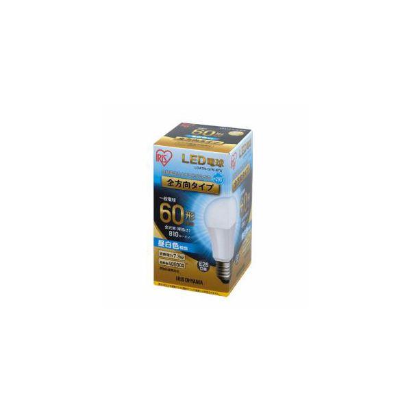 (まとめ) アイリスオーヤマ LED電球 60形相当 全方向タイプ 昼白色相当 LDA7NGW6T5 【×5セット】