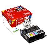 サンワサプライ リサイクルインクカートリッジBCI-351XL+350XL/5MP対応 JIT-AC3503516P