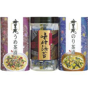 (まとめ)東海のりお茶漬海苔・味付海苔詰合せB3042044B4044564【×5セット】