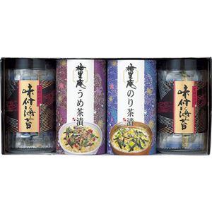 (まとめ)東海のり お茶漬海苔・味付海苔詰合せ B3056066【×3セット】