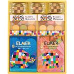 (まとめ)エルマー クッキー&マカロン C7238588 C8220058【×3セット】