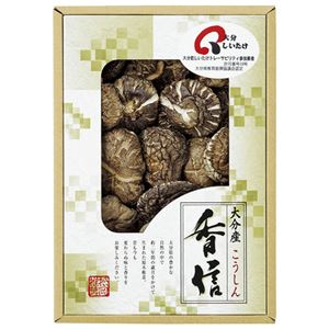 (まとめ)大分産椎茸こうしんM80105125【×2セット】