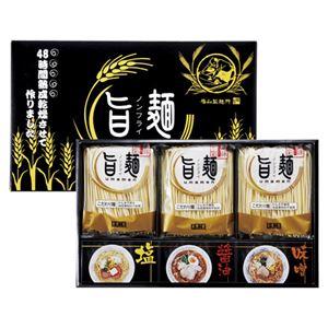 (まとめ)福山製麺所「旨麺」6食【×2セット】