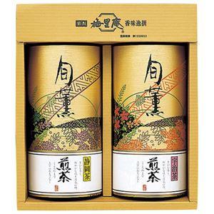 (まとめ)梅里庵銘茶詰合せ【×2セット】