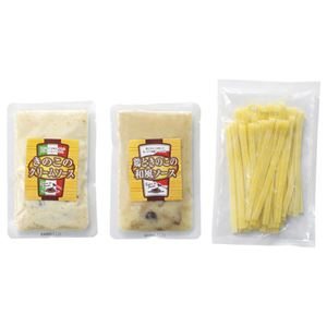 (まとめ)もちもち食感がたまらない生パスタと2種類のパスタソースセット 2食【×2セット】