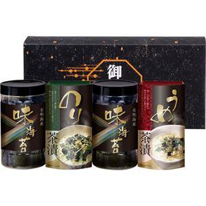 (まとめ)有明海産味付海苔・お茶漬け詰合せ B3056059【×2セット】