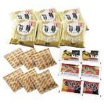 (まとめ)定温熟成九州ラーメンセット 6食【×2セット】