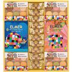 (まとめ)エルマー クッキー&マカロン C7238595 C8220065【×2セット】