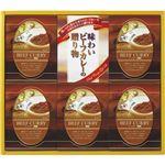 (まとめ)味わいビーフカレー L2123040 5食 【×2セット】