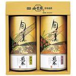 (まとめ)梅里庵 銘茶詰合せ【×2セット】