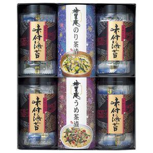 (まとめ)東海のりお茶漬海苔・味付海苔詰合せM80205517【×2セット】
