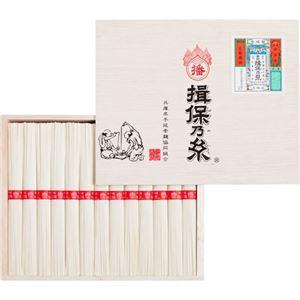 (まとめ)揖保乃糸上級品B2073579B3071016B4074575【×2セット】