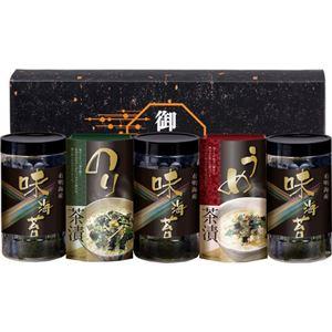 (まとめ)有明海産味付海苔・お茶漬け詰合せ B3074077【×2セット】