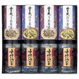 (まとめ)東海のりお茶漬海苔・味付海苔詰合せM80307618【×2セット】