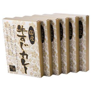 (まとめ)国産牛すじカレー6個【×2セット】