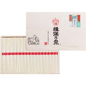 (まとめ)揖保乃糸上級品 B2091576 B3089019 17束 【×2セット】