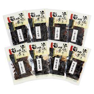 (まとめ)釜炊き佃煮・塩昆布詰合せ(8袋入)【×2セット】