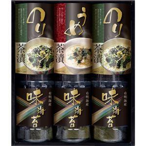 (まとめ)有明海産味付海苔・お茶漬け詰合せ B3092074【×2セット】