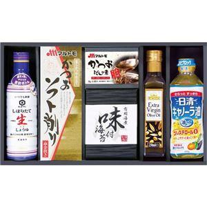 (まとめ)キッコーマン生醤油&オリーブオイル詰合せ B2114590 B3112037【×2セット】