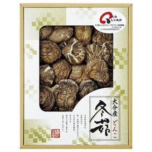 大分産椎茸どんこM80507150
