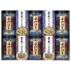 東海のりお茶漬海苔・味付海苔詰合せM80507117