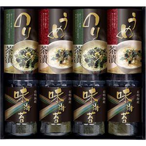 有明海産味付海苔・お茶漬け詰合せ B3116018
