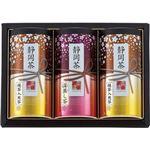 静岡茶詰合せ「さくら」 B3137076 B4137539
