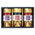 静岡銘茶 香雅伝承【3袋】(上煎茶(香)×2、抹茶入玄米茶×1)