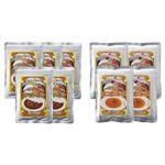 淡路島たまねぎをたっぷり使ったビーフハヤシ&オニオンスープ(ビーフハヤシ×5、オニオンスープ×4)