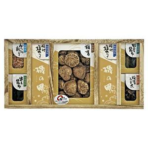 日本の美味詰合せ【5種+有明海産味付塩のり×2】