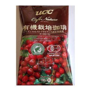 UCC上島珈琲 UCC CN有機+RA認証コーヒーダークローストSAS(粉)GF100g 50袋入り UCC302817000