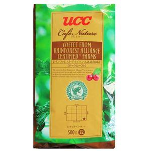 UCC上島珈琲カフェネイチャーレインフォレストアライアンスダークロースト豆AP500g12袋入りUCC302733000