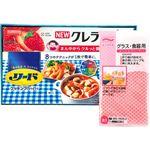 (まとめ)ロイヤルスタイルキッチンセット B3035036【×5セット】